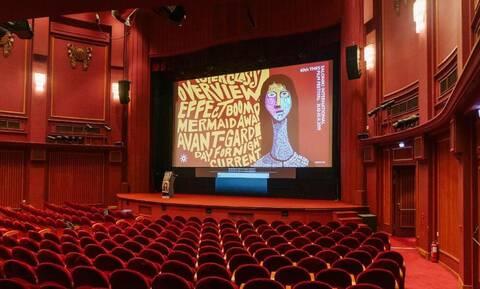 Προσλήψεις 143 ατόμων στο Φεστιβάλ Κινηματογράφου Θεσσαλονίκης - Μέχρι 23/3 οι αιτήσεις