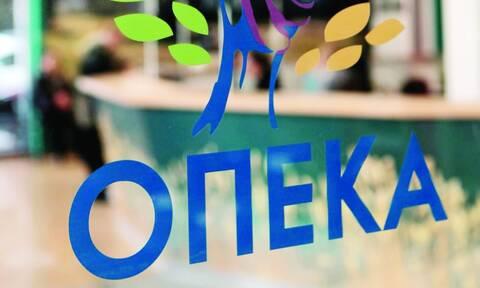 ΟΠΕΚΑ: Αυτά τα επιδόματα θα πιστωθούν τέλη Μαρτίου