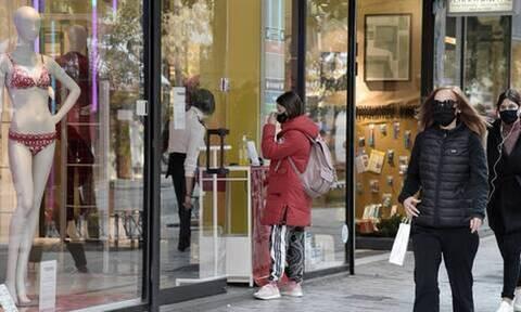 SMS 13032: Πώς θα πηγαίνουμε στα καταστήματα - Τι πρέπει να προσέξουμε