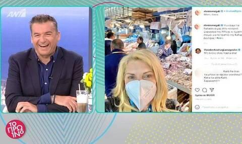 Επική ατάκα στο Πρωινό: «300 ευρώ που είναι το πρόστιμο είναι μόνο οι γαρίδες που πήρε η Μενεγάκη»