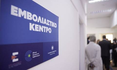 Κυβερνητικές πηγές στο Newsbomb.gr: Συνεχίζεται ο εμβολιασμός με AstraZeneca, εν αναμονή του ΕΜΑ
