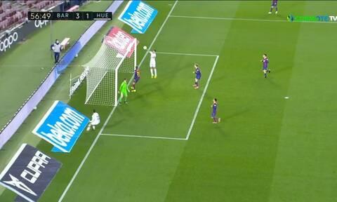 La Liga: Αυτό το γκολ δεν χάνεται - Κι όμως το έχασε! (video)