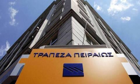Αποκαλυπτήρια σήμερα για το σχέδιο κεφαλαιακής θωράκισης της Τράπεζας Πειραιώς