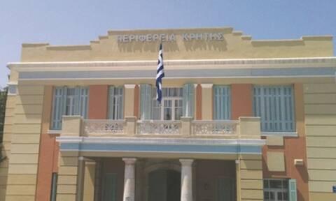 ΑΣΕΠ: Προσλήψεις στην Περιφέρεια Κρήτης - Δείτε ειδικότητες