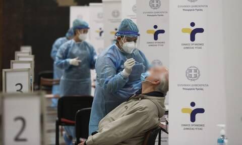 Κρούσματα σήμερα: 1.533 νέα ανακοίνωσε ο ΕΟΔΥ, 605 στις ΜΕΘ και 59 νέοι θάνατοι