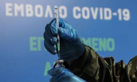 Εμβόλιο AstraZeneca: Συνεχίζει να χορηγείται κανονικά στην Ελλάδα - Γιατί λήφθηκε αυτή η απόφαση