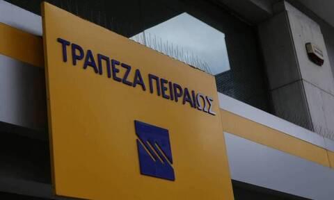 Τράπεζα Πειραιώς: Σχέδιο Sunrise για αύξηση κεφαλαίου και μείωση κόκκινων δανείων