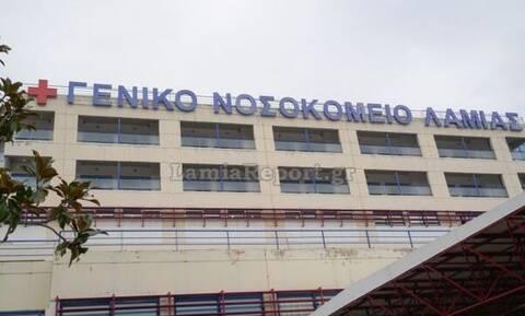 Κορονοϊός - Λαμία: Δύο νέοι θάνατοι στο νοσοκομείο της πόλης
