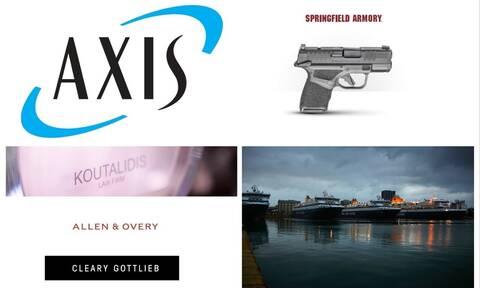 Οι τρεις σωματοφύλακες του χρέους, η AXIS Capital και ο Καθηγητής με το πιστόλι