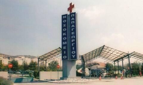 Θεσσαλονίκη: Σε καραντίνα ομάδα γιατρών μετά από χειρουργείο σε ασθενή με φυματίωση