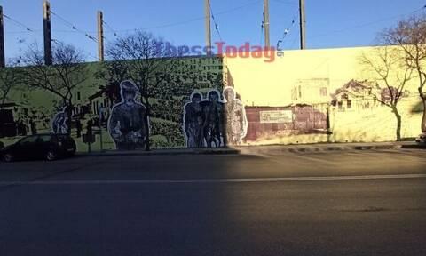 Θεσσαλονίκη: Άγνωστοι βανδάλισαν την συγκλονιστική τοιχογραφία για το Ολοκαύτωμα