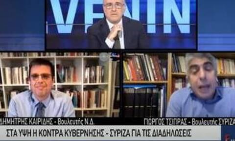 Χαμός στον αέρα εκπομπής: Βαριές κουβέντες από Καιρίδη και Τσίπρα - «Σκάστε, είσαι καραγκιόζης»