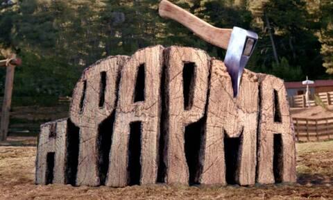 Η Φάρμα Spoiler: Έρχεται οικειοθελής αποχώρηση (video)