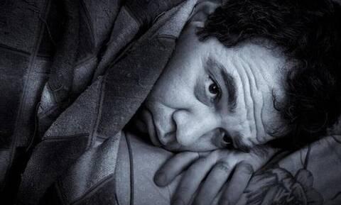 Ύπνος: Τι μπορεί να συμβεί στο σώμα σου ενώ κοιμάσαι;