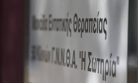Κορονοϊός: Ρεκόρ εισαγωγών στην Αττική - Κλινική covid και στο αντικαρκινικό νοσοκομείο «Μεταξά»