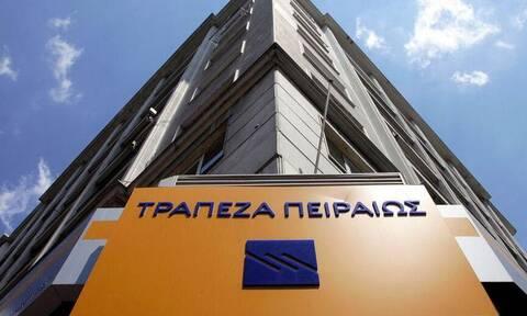 ΣΥΡΙΖΑ για Τράπεζα Πειραιώς: Υπόλογη η κυβέρνηση για τη μη διασφάλιση του δημοσίου συμφέροντος