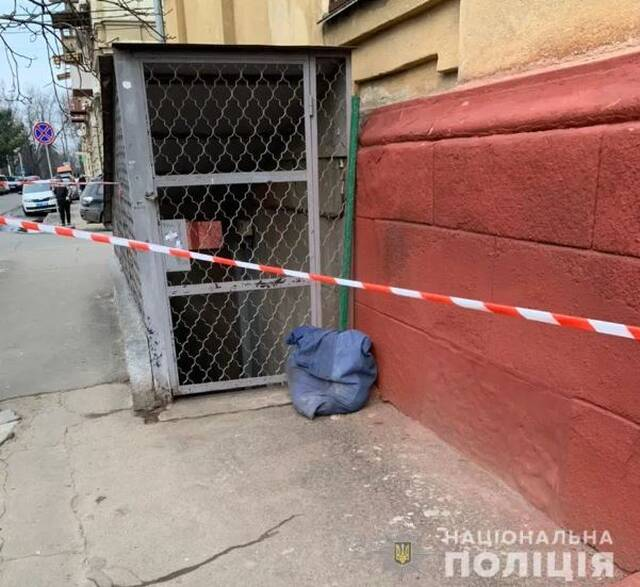 killer ukraine2