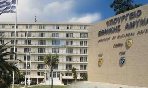 Έρχονται 138 μόνιμες προσλήψεις στο υπουργείο Εθνικής Άμυνας
