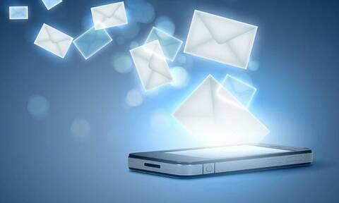 Όλες οι πληροφορίες για το νέο SMS 13032