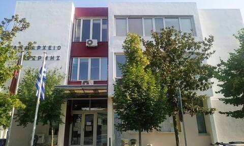 Δήμος Θέρμης: Πότε λήγει η προθεσμία αιτήσεων