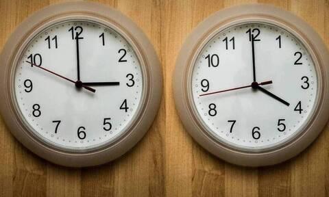 Θερινή ώρα: Πότε θα πάμε τους δείκτες του ρολογιού μια ώρα μπροστά