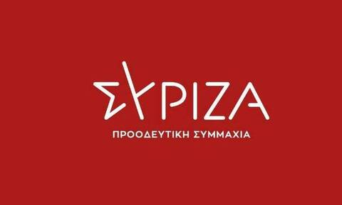 ΣΥΡΙΖΑ: Αναγκαιότητα διαρκούς επαγρύπνησης απέναντι στα φαινόμενα ρατσισμού