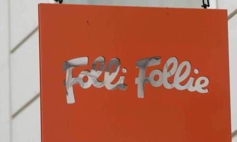 Folli Follie: Η σημερινή ΓΣ και στο βάθος ο ειδικός εντολοδόχος
