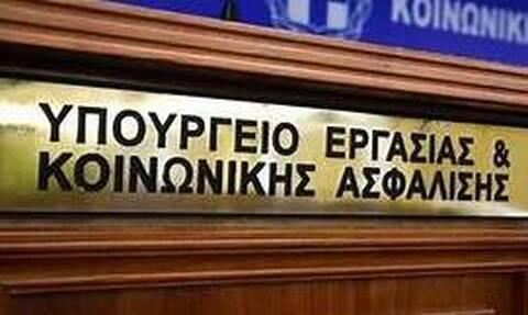 Υπουργείο Εργασίας: Προσλήψεις για τη στελέχωση του ΕΣΠΑ - Προσόντα και προθεσμία αιτήσεων