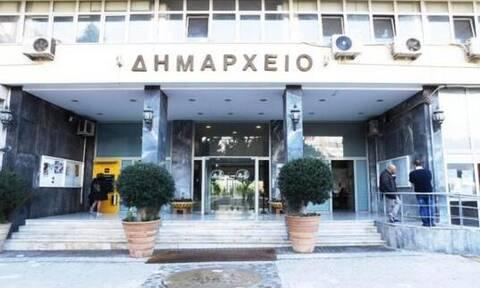 ΑΣΕΠ: Νέες προσλήψεις στο Δήμο Πειραιά - Δείτε ειδικότητες