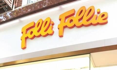 Folli Follie: Ναρκοθετεί την εξυγίανση ο Δημήτρης Κουτσολιούτσος