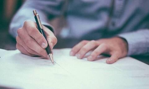 Αναστολή συμβάσεων εργασίας: Για ποιες περιπτώσεις ισχύουν νέες προθεσμίες υποβολής