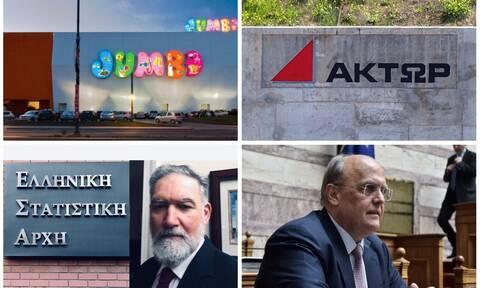 Οι ελεγκτές της Jumbo, το μέλλον της  Άκτωρ και το ρεζιλίκι των «Greek Statistics»