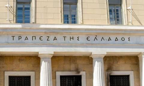 Προσλήψεις 76 φρουρών στην Τράπεζα της Ελλάδος - Δείτε σε ποιες περιοχές