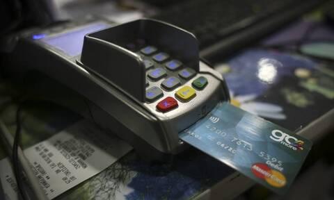 Πληρωμές με κάρτες: Παρατείνονται οι ανέπαφες συναλλαγές χωρίς PIN μέχρι 50 ευρώ