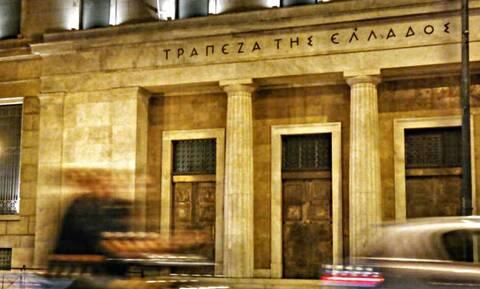 Τράπεζα της Ελλάδος: Προσλήψεις 76 φρουρών - Όλες οι πληροφορίες