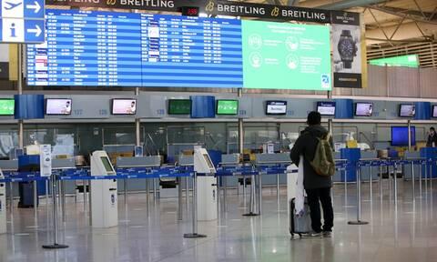 Κορονοϊός: Πώς θα έρθουν στη χώρα μας οι πρώτοι τουρίστες από το Ισραήλ – Τι θα πρέπει να έχουν μαζί