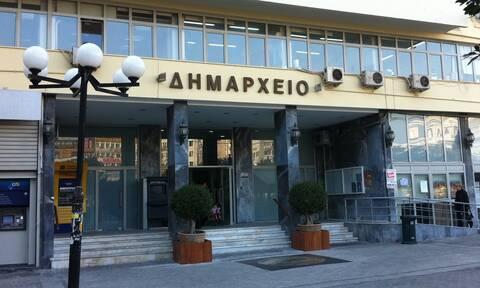 Δήμος Πειραιά: Από σήμερα (24/3) οι αιτήσεις προσλήψεων