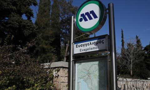 Μετρό: Κλείνουν οι σταθμοί Ευαγγελισμός και Μέγαρο Μουσικής με εντολή της ΕΛ.ΑΣ.