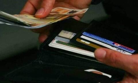 Λοταρία αποδείξεων - aade.gr: Έγινε η κλήρωση για τον Φεβρουάριο - Δείτε αν κερδίσατε 1.000 ευρώ