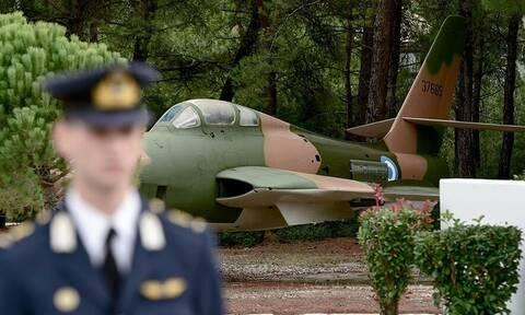 Πολεμική Αεροπορία: Προσλήψεις επαγγελματιών οπλιτών - Δείτε την προκήρυξη