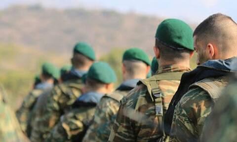 Στρατός Ξηράς: Πρόσληψη 1.000 επαγγελματιών οπλιτών - Προσόντα