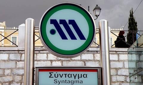 25η Μαρτίου: Ποιοι σταθμοί του Μετρό θα κλείσουν λόγω των εκδηλώσεων