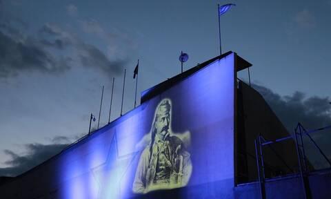 200 χρόνια από το 1821: Η μορφή του Θεόδωρου Κολοκοτρώνη στο γήπεδο του Αστέρα Τρίπολης (vid+pics)