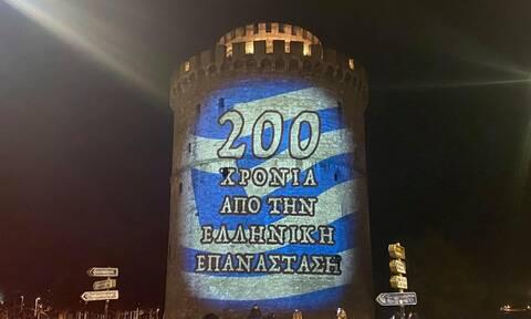 Εθνική επέτειος: Στα γαλανόλευκα ο Λευκός Πύργος για τα 200 χρόνια από την Ελληνική Επανάσταση