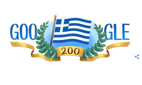 25η Μαρτίου 1821: Επέτειος 200 ετών από την Ελληνική Επανάσταση από τη Google