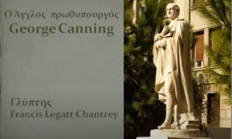 Ο Άγγλος που έδωσε το όνομά του στην πλατεία Κάνιγγος!