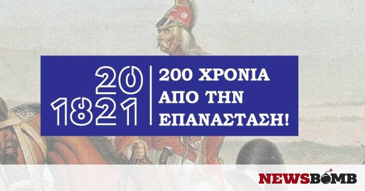 facebookkouiz