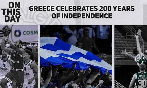 25η Μαρτίου: Το μήνυμα της Ζαλγκίρις για την Ελλάδα (photo)