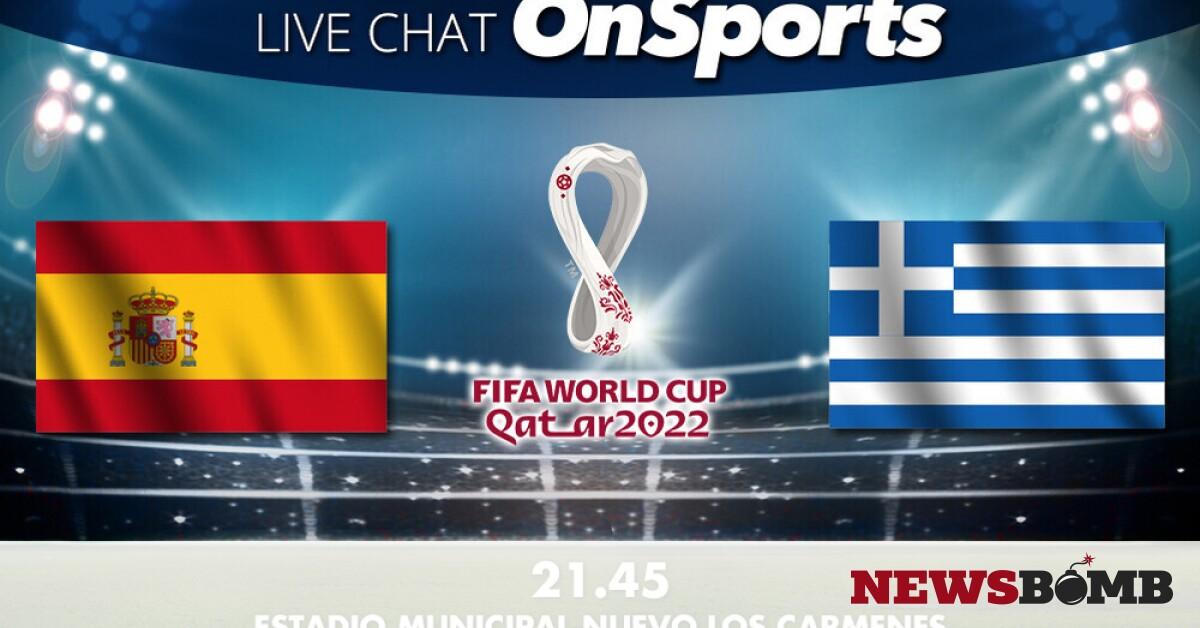 facebookIspania Ellada WorldCup live