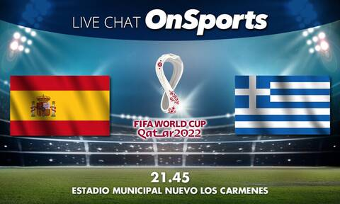 Live Chat Ισπανία-Ελλάδα